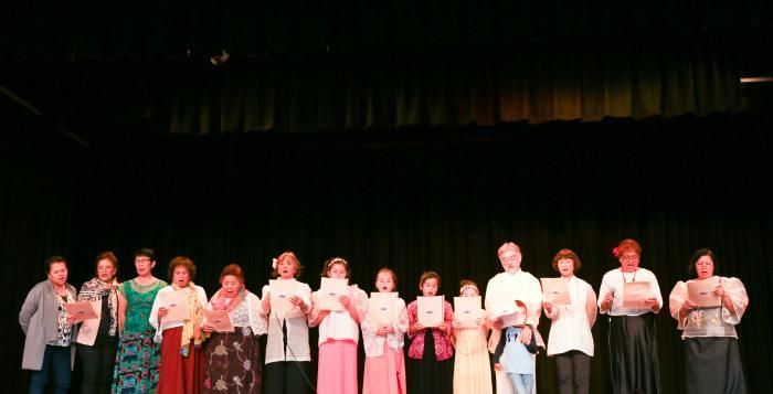 Australian Filipino Language and Culture Association
