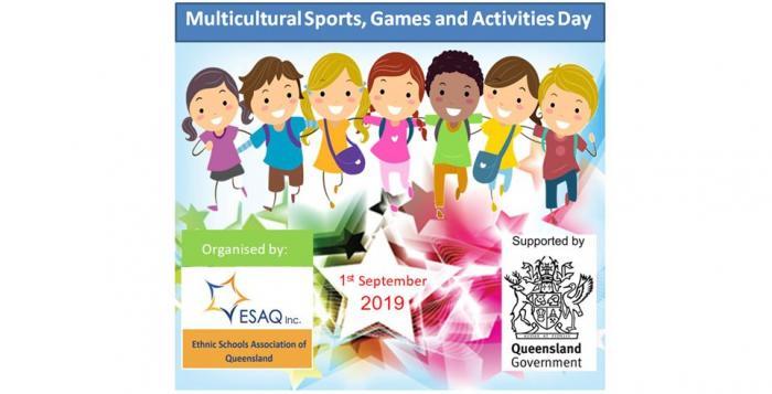 Sport day2019